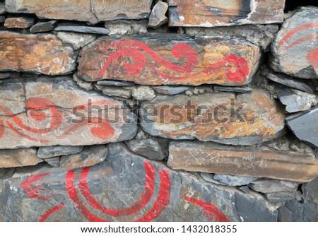 Tibet Mani Stones Devotional Art Prayer Offerings