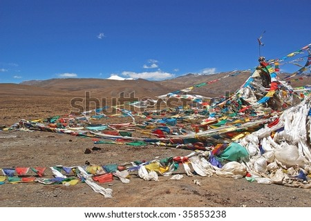 Tibetan prayer flags of Mt. Qomolangma(Everest) National Nature Reserve. Taken in the way go to Everest.