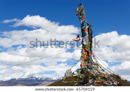 Tibetan Prayer flags under blue sky