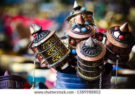 Tibetan prayer wheel om mani padme hum