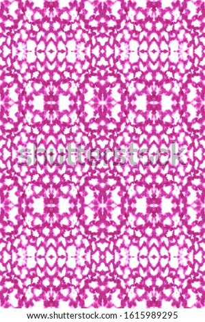 Tie And Dye Pattern. Color Brushstroke. Paper Stains. Ink Textured Japanese Wallpaper. Abstract Bohemian Ornament. Bohemian Abstract Style. Purple,White Soft Tie And Dye Pattern.