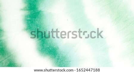 Tie Dye Design. Fantasy Background. Spiral Tie Dye Illustration. Green Olivetone Color Wallpaper. Vibrant Acrylic Fabric. Trendy Abstract Tie Dye. Beautiful Watercolor Dirty Style.