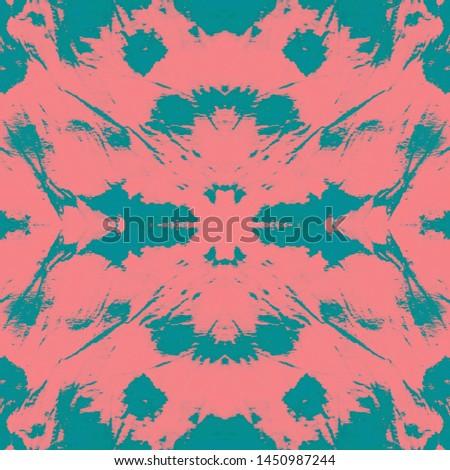 Tie effect. Dye effect. Boho style geometric backdrop. Beauty style wallpaper. Ethnic cloth decoration. Pink, cyan, blue tie effect.