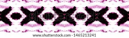 Tie effect. Dye effect. Distressed illustration. Minimalist design. Retro style. Dyeing textile ornament. Magenta, white tie effect.