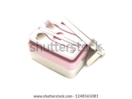 Tiffin food container or food container made of wheat straw, isolated on white background. Biodegradable plastic, Compostable container. Reduce the use of plastic with concept.