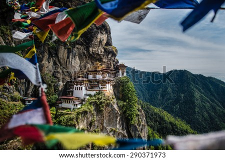tiger's nest monastery or...