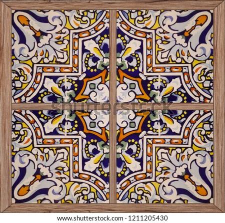Tile design on floor. Tile with patterned.  Tile decorated insert. #1211205430