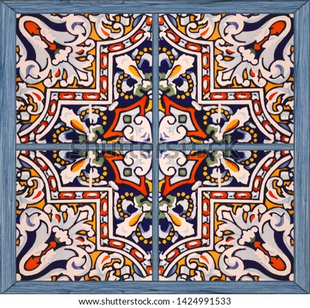 Tile design on floor. Tile with patterned.  Tile decorated insert. #1424991533