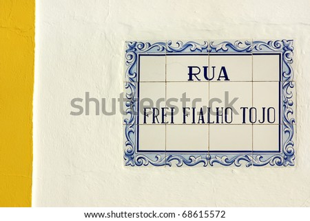 Tile plaque at portuguese street.