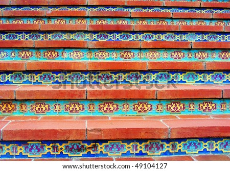 Tile Stairs