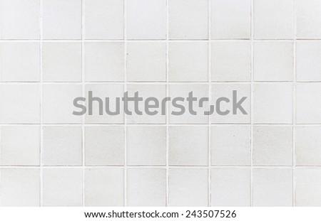 Tiles White House in urban street construction