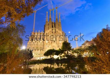 Shutterstock Time-lapse of Sagrada Familia, Barcelona, Spain