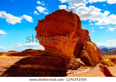 Timna Valley featuring King Solomon's Pillars, Israel