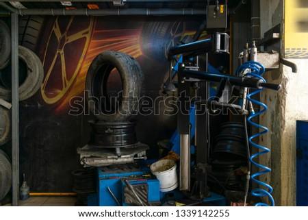 Tire drying in tire repair shop #1339142255