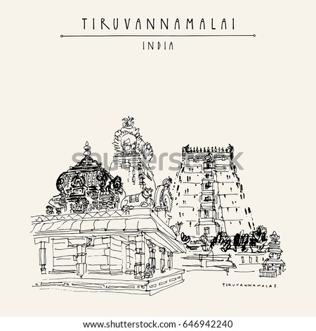Tiruvannamalai, Tamil Nadu, India. Hindu temple, gopurams, holy cow statue. Achitectural hand drawing. Travel sketch. Vintage hand drawn postcard, poster or book illustration