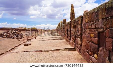 Tiwanaku: Spiritual and Political Centre of the Tiwanaku Culture. UNESCO World Heritage Site
