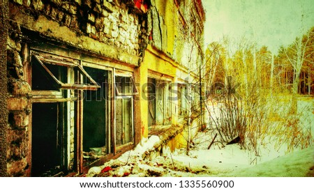 To leave the place, Abandoned place #1335560900