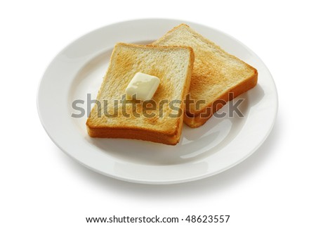 Toast and Butter - stock photo