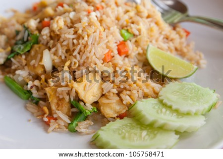 Tofu and vegetable fried rice,Thai menu - stock photo