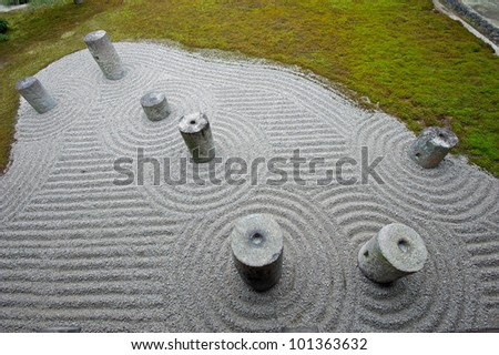 Tofukuji Temple, Stone and Moss garden