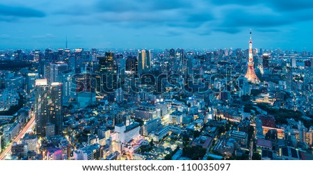 TOKYO - AUG 11: With over 35 million people, Tokyo is the world's most populous metropolis and is described as one of the three command centers for world economy August 11, 2012 in Tokyo, Japan.