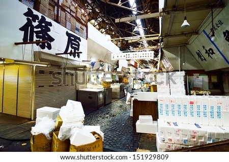TOKYO - AUGUST 3: Big Fish Market is seen in Tokyo on August 3, 2013. The big fish Market is the largest center for selling fish from all over Japan.