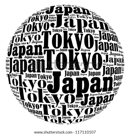 Tokyo capital city of Japan info-text graphics and arrangement concept on white background (word cloud)