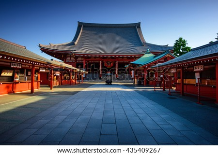 Tokyo City - Sensoji-ji Temple - Asakusa district, Japan, Asia. Asian historic architecture