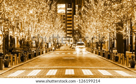 Stock Photo Tokyo city street at night