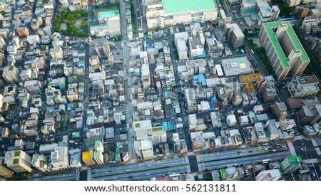 Tokyo Cityscape #562131811