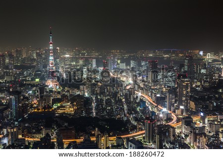 Tokyo cityscape at night. Tokyo the Japan capital city and currently the largest metropolitan area in the world with around 35 millions inhabitants.