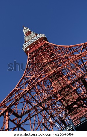 TOKYO - JANUARY 11 : Famous landmark Tokyo Tower at Shiba Park on January 11, 2009 in Tokyo.