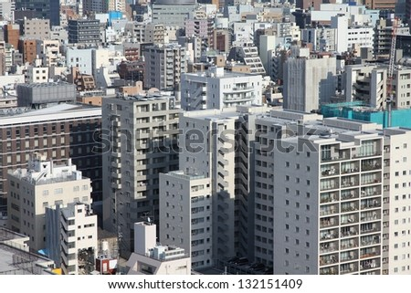 Tokyo, Japan - aerial view of Bunkyo district. Modern city. - stock photo