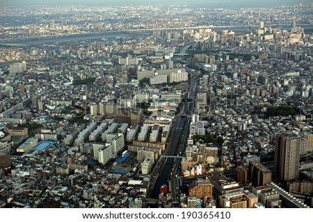 TOKYO, JAPAN - APRIL 23 : Aerial view of the city on 23 April 2014. at Tokyo, Japan. Tokyo is the capital of Japan and one of the most modern cities of the world.