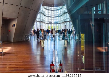 Tokyo, Japan - April 26 2018: The national Art Center in Roppongi - an art museum displays contempory art exhibiton with no permanent collection, it's one of the largest exhibition spaces in Japan #1198217212