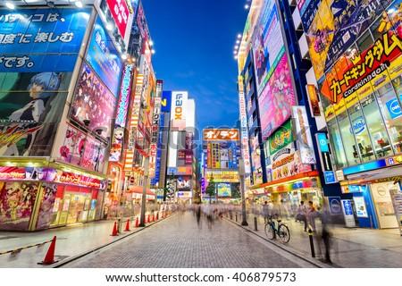 tokyo  japan   august 1  2015 ...