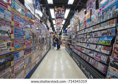 TOKYO, JAPAN - CIRCA MARCH, 2017: Animate manga store interior view. The term manga in Japan is a word used to refer to both comics and cartooning.