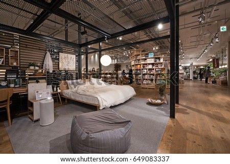 TOKYO, JAPAN - CIRCA MARCH, 2017: Customers inside Muji Store. MUJI is popular Japanese brand which sell home and decor items as well as clothing and accesories.