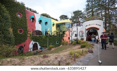 TOKYO, JAPAN - CIRCA MARCH, 2017: Entrance of Studio Ghibli Museum building. Studio Ghibli is a Japanese animation film studio founded on June 15, 1985.