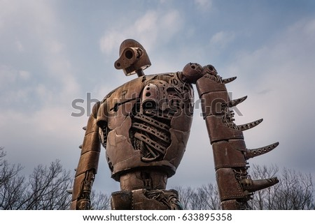 TOKYO, JAPAN - CIRCA MARCH, 2017: Statue of the robot from the Studio Ghibli film 'Laputa: Castle in the Sky' on the rooftop of the Ghibli museum.