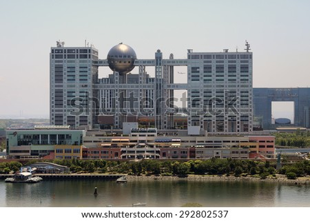 TOKYO, JAPAN, CIRCA 2015 - Modern building with a sphere on the Odaiba district circa 2015 in Tokyo, Japan