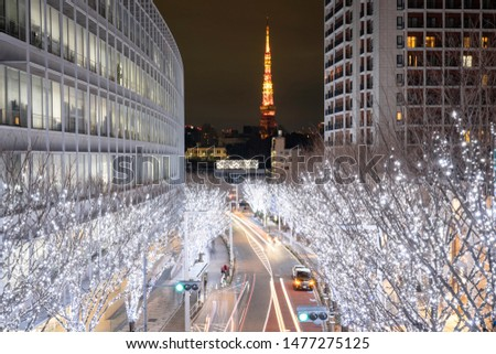 Tokyo Japan, City view Winter light illuminations at Roppongi Hill on display, with illuminated buildings & trees and Tokyo Tower landmark. #1477275125