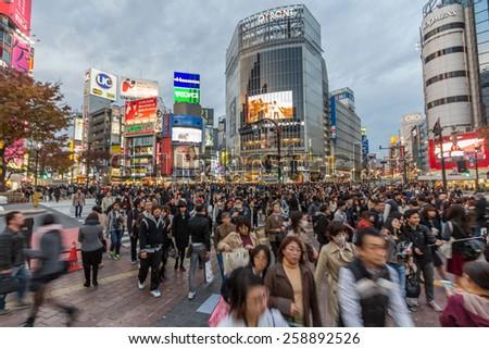 tokyo  japan   dec 01  2014 ...