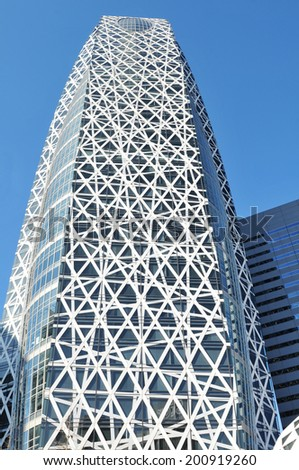 TOKYO, JAPAN - DECEMBER 28, 2011: Modern architecture of the Mode Gakuen Cocoon Tower, a 204-metre 50-story educational facility located in the Nishi-Shinjuku district in Shinjuku, Tokyo, Japan.