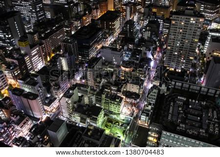 Tokyo, Japan - December 2016: View from Seaside Top Observatory #1380704483
