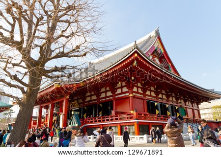 TOKYO, JAPAN - FEBBRUARY 23: The Buddhist Temple Senso-ji is the symbol of Asakusa and attracting thousands of tourists on February 23, 2013 in Tokyo, Japan.