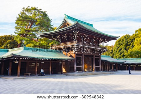 Tokyo, Japan - February 16, 2015: Meiji Shrine located in Shibuya, Tokyo, is the Shinto shrine that is dedicated to the deified spirits of Emperor Meiji and his wife, Empress Shoken. - Shutterstock ID 309548342