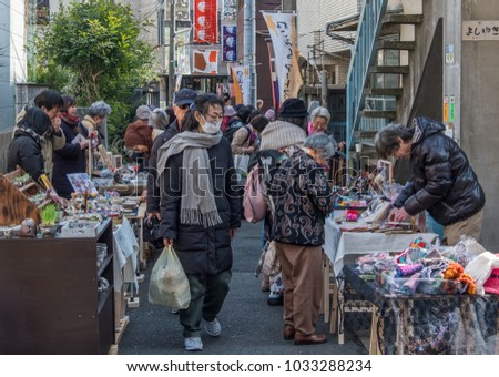TOKYO, JAPAN - FEBRUARY 24TH, 2018. Tourist and visitors in the street at Fabric Dyeing Festival in Shinjuku. #1033288234