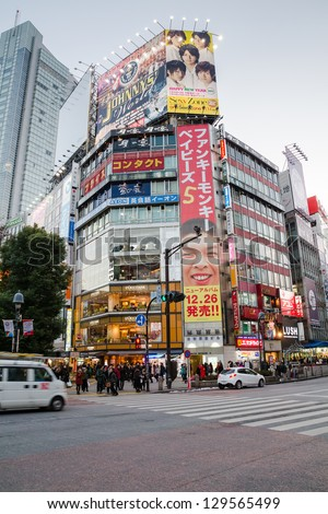 TOKYO, JAPAN - JANUARY 15: Shibuya is known as a youth fashion center in Japan as well as being a major nightlife destination January 15, 2013 in Tokyo, Japan.