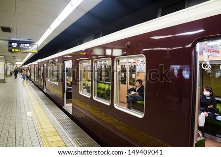 TOKYO, JAPAN - JANUARY 15: Train of Oedo Line on January 15, 2013 in Tokyo, Japan. The line is Tokyo\'s first linear motor metro line.